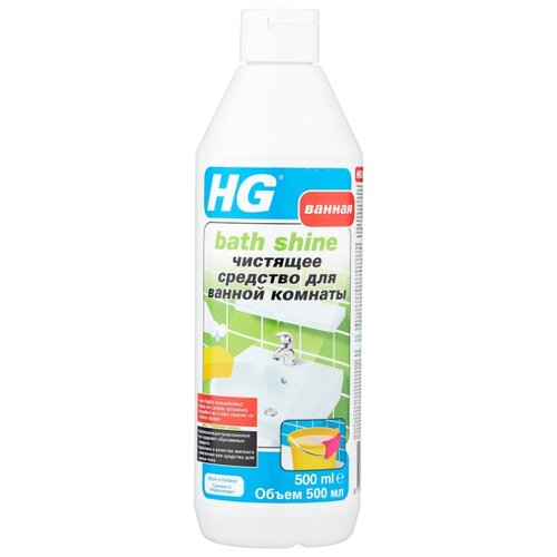 Фото - HG для ванной Bath Shine 0.5 л hg