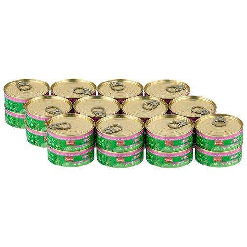 Влажный корм для кошек Четвероногий Гурман беззерновой, с курицей, с печенью 24шт. х 100 г (паштет)