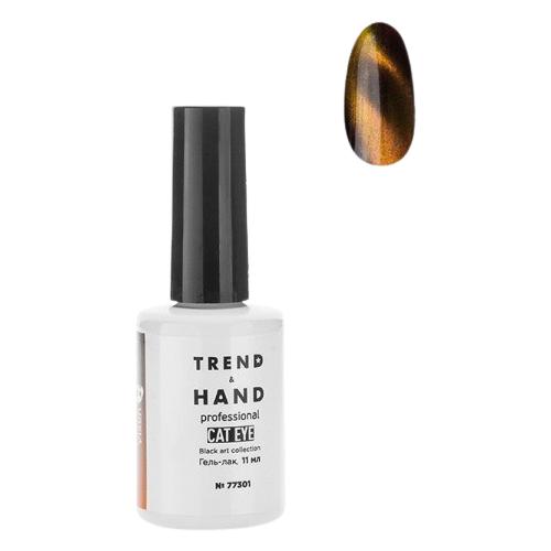 Купить Гель-лак для ногтей Trend&Hand Cat eye, 11 мл, оттенок 77301 Vixen