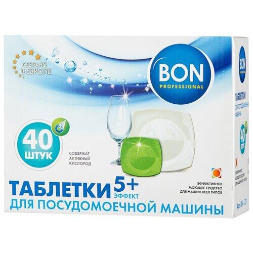 BON таблетки для посудомоечной машины, 40 шт.