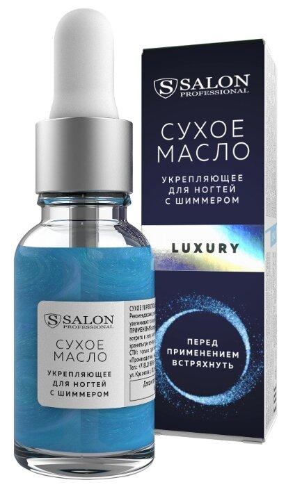 Масло Salon Professional сухое укрепляющее для ногтей с шиммером Luxury — цены на Яндекс.Маркете