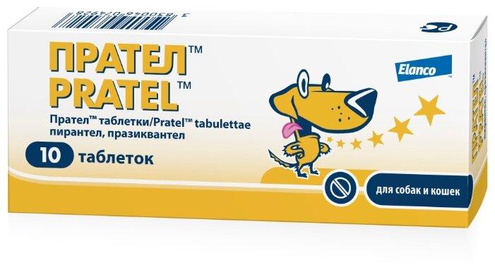 Средства от паразитов Чистотел Глистогон Антигельминтная препарат для собак Суспензия