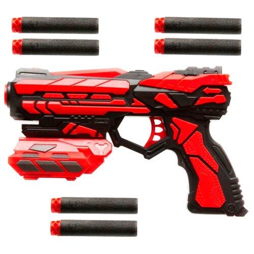 Купить Бластер BONDIBON Властелин (ВВ4020), Игрушечное оружие и бластеры
