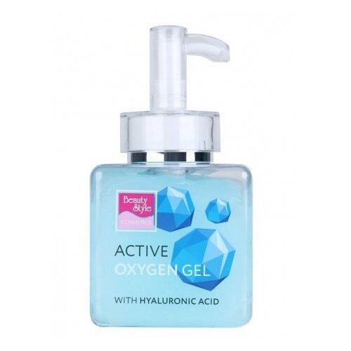 Beauty Style Active Oxygen gel гель активный Кислородный гель для лица с гиалуроновой кислотой, 250 мл гель активный 300 мл beautystyle