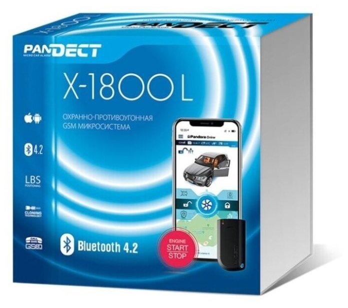 Купить Автосигнализация Pandora Pandect X-1800 L (2 метки) по низкой цене с доставкой из Яндекс.Маркета (бывший Беру)