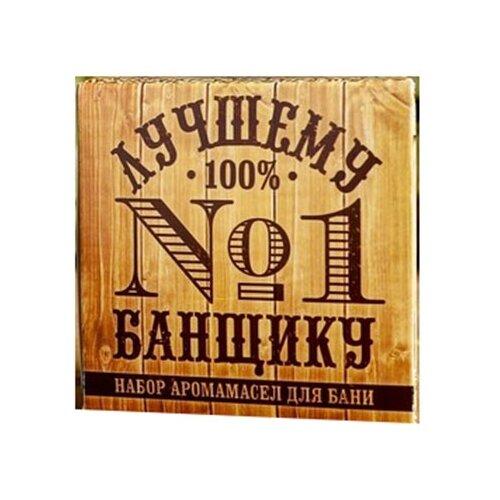 Банная забава набор эфирных масел Лучшему банщику №1, 45 млх 3 шт.
