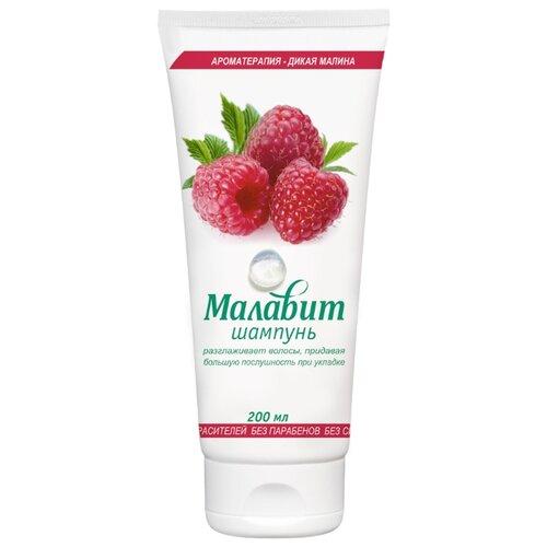 Малавит шампунь для всех типов волос Ароматерапия - Дикая малина 200 мл шампунь малавит