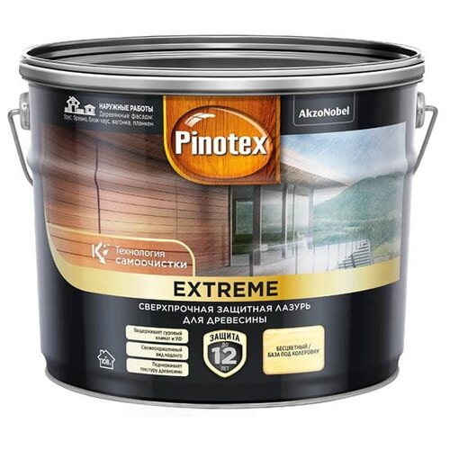 Водозащитная пропитка Pinotex Extreme бесцветный 9 л