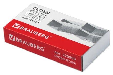 BRAUBERG Скобы для степлера №24/6, 1000 штук (220950)