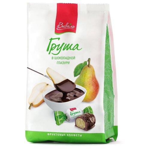 Конфеты Виваль груша в шоколадной глазури 180 г бабаевский наслаждение конфеты с мягкой карамелью в шоколадной глазури 250 г