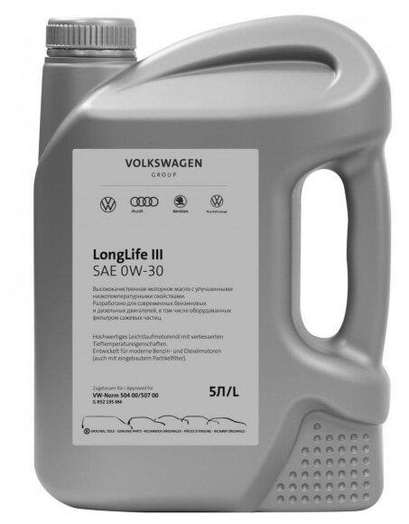 Моторное масло VOLKSWAGEN LongLife III 0W-30 5 л — цены на Яндекс.Маркете