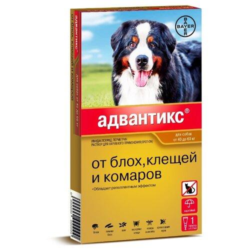 Адвантикс (Bayer) капли от блох и клещей инсектоакарицидные 40-60 кг (1 пипетка) для собак и щенков от 40 до 60 кг адвантикс капли адвантикс от блох клещей и комаров для щенков и собак весом от 1 5 до 4 кг 4 пипетки