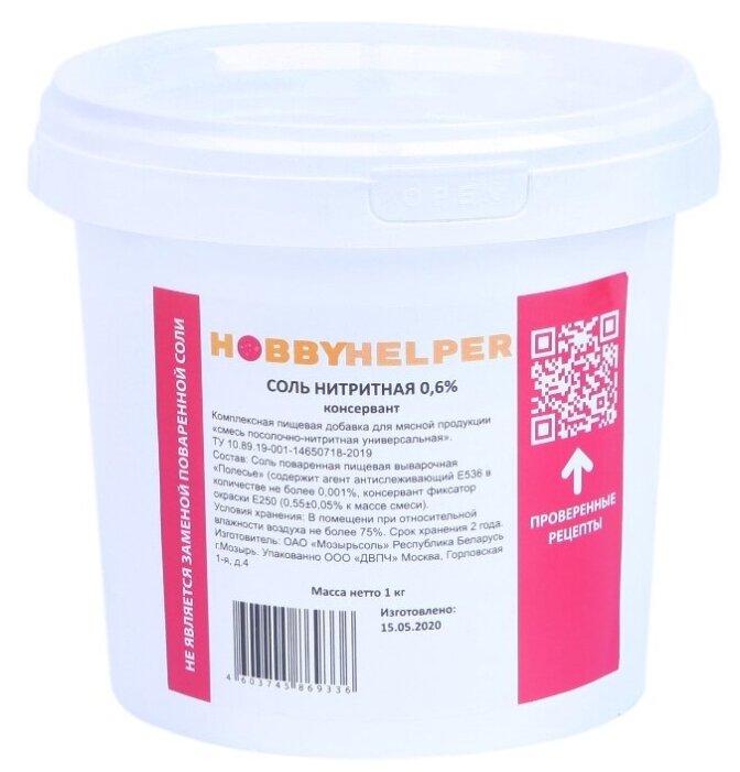 Купить Соль нитритная в ведре 1 кг HOBBYHELPER по низкой цене с доставкой из Яндекс.Маркета (бывший Беру)