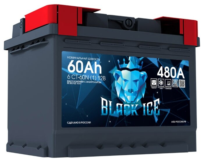 Купить Аккумулятор BLACK ICE 6СТ-60.1 ёмкость 60 Ач прямая полярность 1 - BI6011 по низкой цене с доставкой из Яндекс.Маркета (бывший Беру)