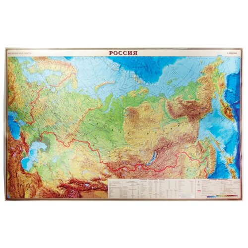 DMB Физическая карта России 1:9,5 (4607048951668)