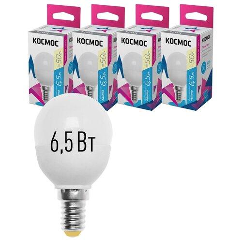 Лампочки светодиодные Космос Шарик 6,5Вт Е14 4шт (аналог 50Вт) Теплый свет