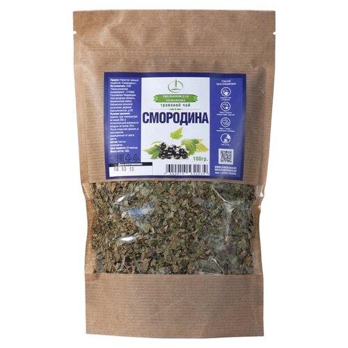 Чайный напиток травяной Емельяновская биофабрика Смородина , 100 г чайный напиток травяной емельяновская биофабрика иван чай с клюквой 50 г