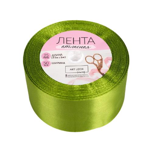 Купить Лента Арт Узор атласная 50 мм, 23 м 143 зеленый, Декоративные элементы