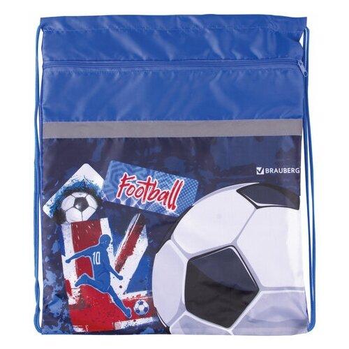 brauberg сумка для обуви flamingo 229174 синий BRAUBERG Мешок для обуви Football (229172) синий