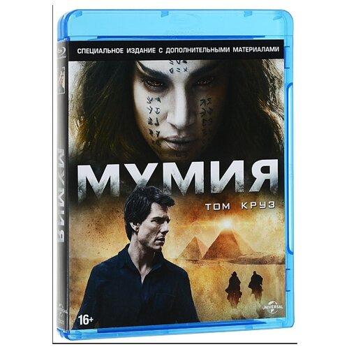 Мумия. Специальное издание (Blu-Ray+DVD)