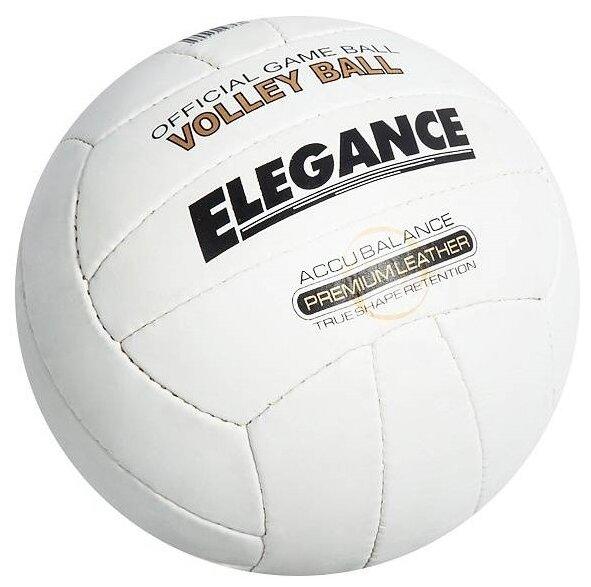 Волейбольный мяч ATLAS Elegance