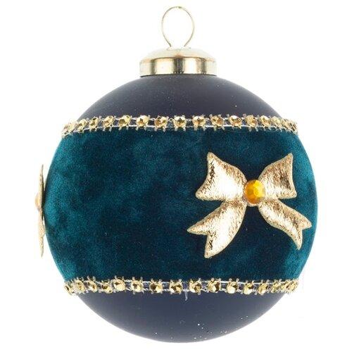 Набор шаров KARLSBACH 08921, темно-синий