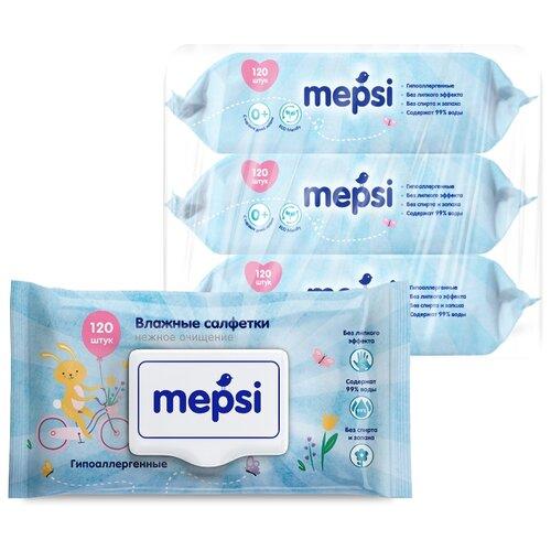 Влажные салфетки MEPSI гипоаллергенные детские (x120), пластиковая крышка, 480 шт.
