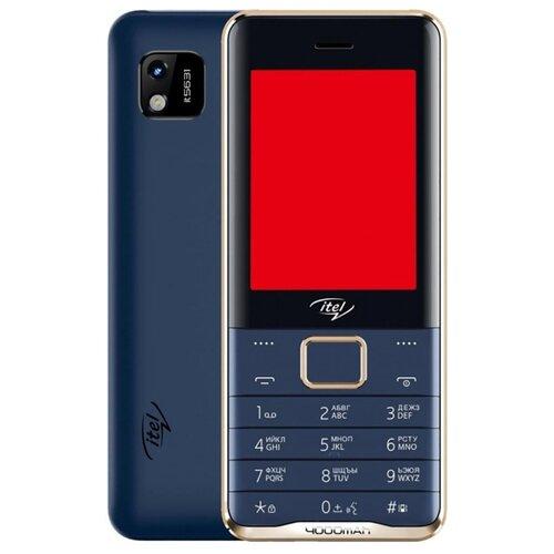 Телефон Itel it5631 синий