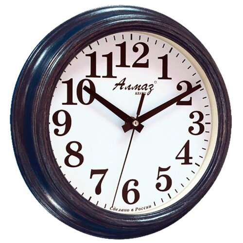 Часы настенные кварцевые Алмаз C66-C68 темно-синий/белый