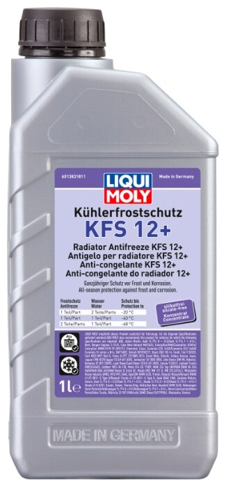 """Антифриз-концентрат Liqui Moly """"KFS 2001 Plus"""", 1 л"""