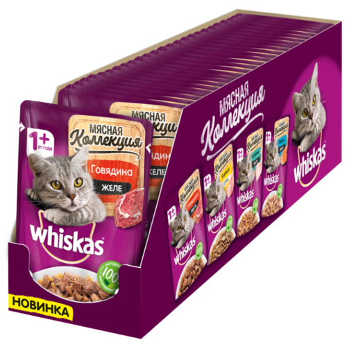 Влажный корм для кошек Whiskas Мясная коллекция, с говядиной 28 шт. х 85 г (кусочки в желе)