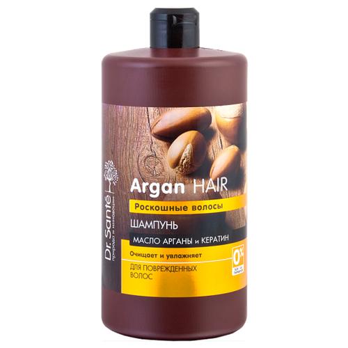 Dr. Sante шампунь Argan Hair Роскошные волосы Масло Арганы + Кератин, 1 л недорого