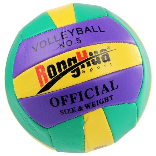 Волейбольный мяч RongHua NO.5 зеленый/синий/желтый