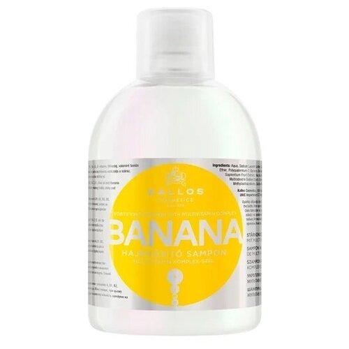 Купить Шампунь для укрепления волос Kallos с мульти-витаминным комплексом и экстрактом Банана, 1000мл