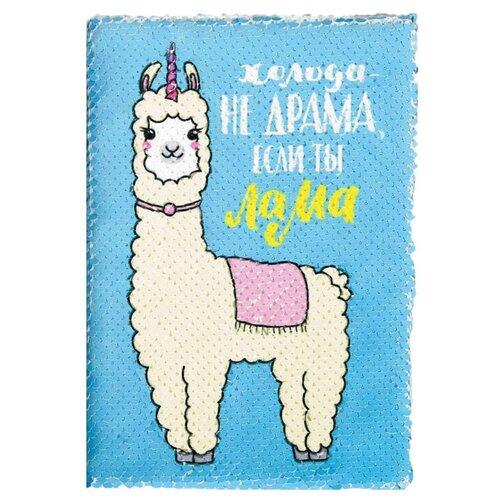 Купить Блокнот ArtFox с пайетками Лама, А5, 78 листов (4271583), Блокноты