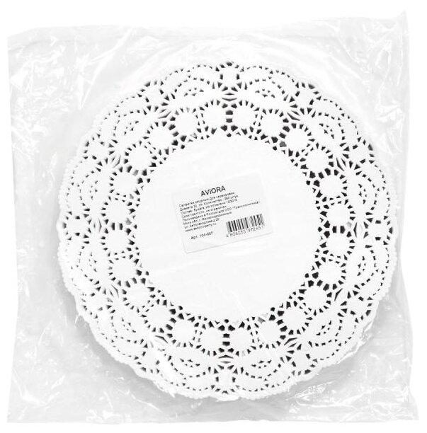 Салфетка ажурная, бумажная, 22 см, 250 шт/упаковке, AVIORA (104-057)