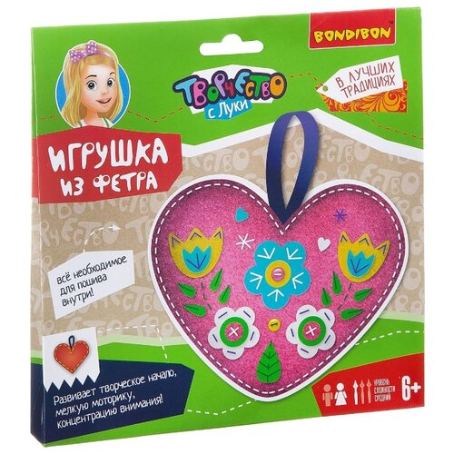 Купить BONDIBON Набор для шитья игрушки из фетра Сердечко (ВВ2203-1), Изготовление кукол и игрушек