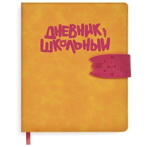 Феникс+ Дневник школьный Кот 50947 оранжевый, Дневники  - купить со скидкой