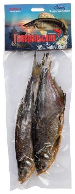 Генеральская рыбка Синец вяленый