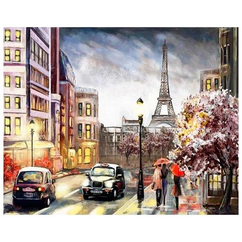 Купить Картина по номерам Paintboy Улица в Париже , 40x50 см, Картины по номерам и контурам