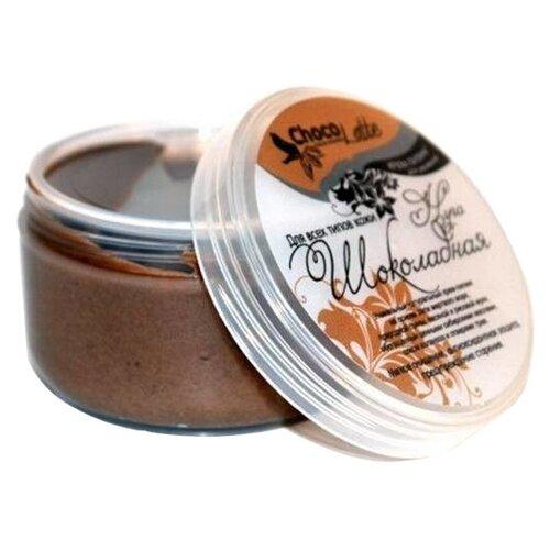 Фото - ChocoLatte Крем-скраб для умывания Нуга Шоколадная 140 г chocolatte крем скраб для тела сорбе малиновка 280 г
