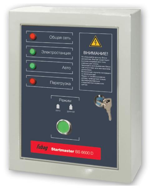Блок автоматики Fubag Startmaster BS 6600 D (431233)