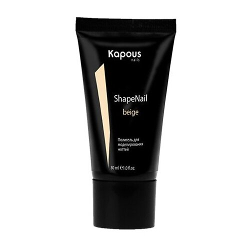 Акригель Kapous Professional Shape Nail моделирующий камуфлирующий 30 мл beige акригель vogue nails polygel камуфлирующий для моделирования 60 мл розовый