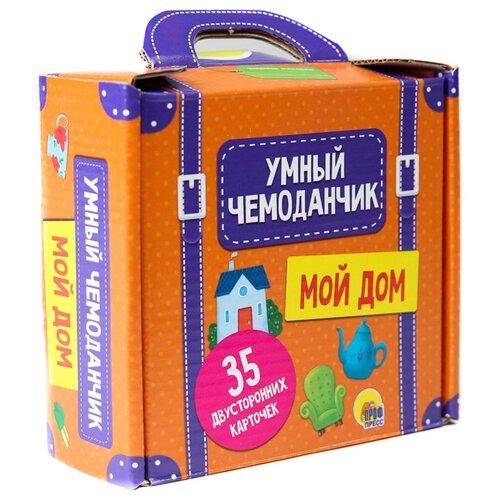 Купить Набор карточек Prof-Press Умный чемоданчик. Мой дом 13.5x12.5 см 35 шт., Дидактические карточки