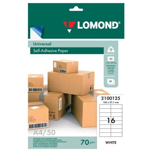 Бумага Lomond A4 2100125 70 г/м² 50 лист. белый 1 шт.