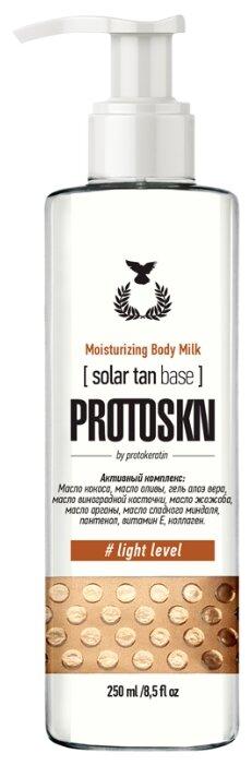 Молочко для тела PROTOKERATIN Protoskin увлажняющее