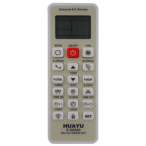 Пульт ДУ Huayu K-DK680 для кондиционера бежевый