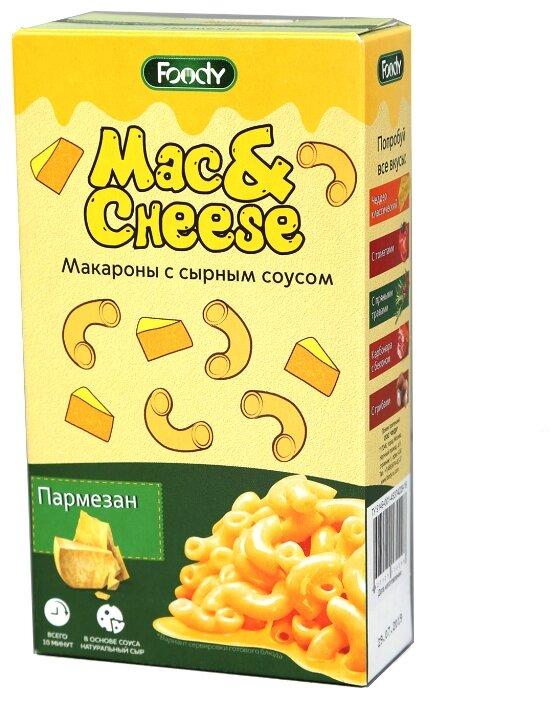 Foody Макароны Mac&Cheese с сырным соусом Пармезан, 143 г — цены на Яндекс.Маркете