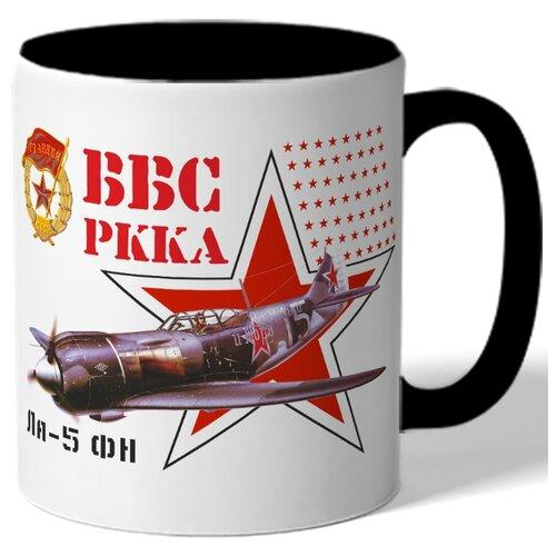 Кружка ВВС РККА, Ла-5 ФН