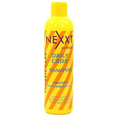 NEXXT шампунь Professional Classic Care Daily Care ежедневный уход 250 мл nexxt professional classic care volume шампунь для объема волос 1000 мл
